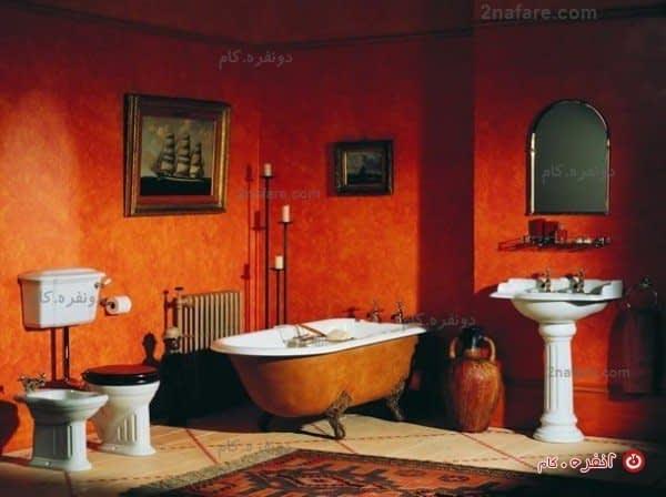سرویس حمام عتیقه با ترکیب رنگ آجری و تِم کلاسیک