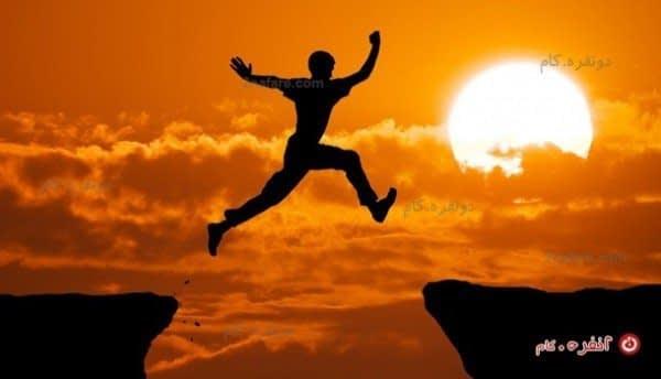 قدم های به سوی موفقیت