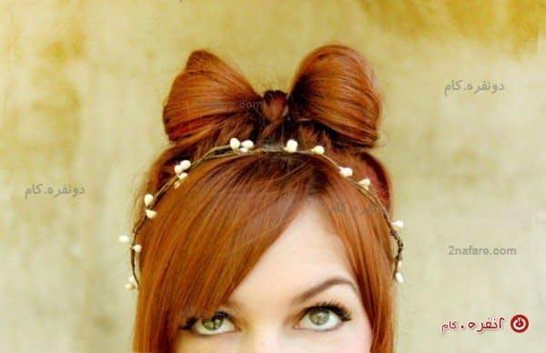 پاپیون مو، مدلی فانتزی و دوست داشتنی برای دختر خانوم ها