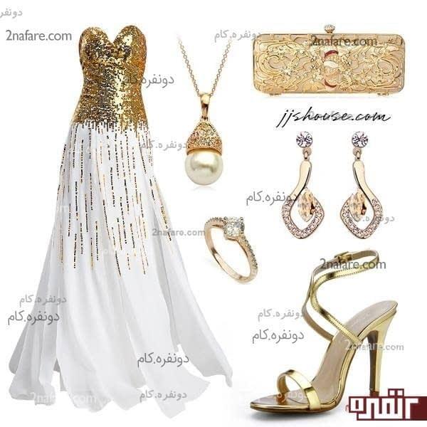 پرنسس مصر