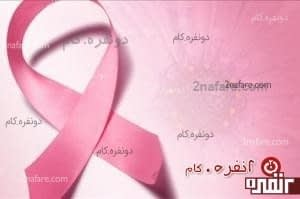 روبان صورتی، نماد سرطان پستان