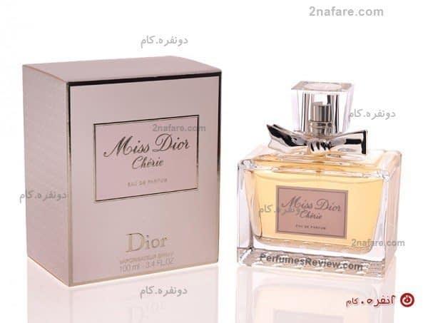 Christian Dior-Miss Dior Cherie