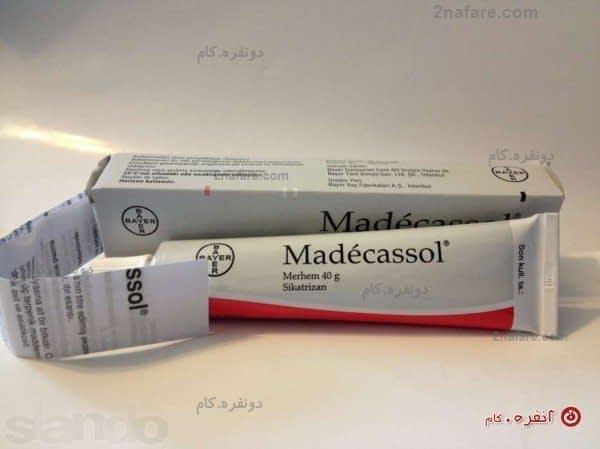 Madecassol  کرم