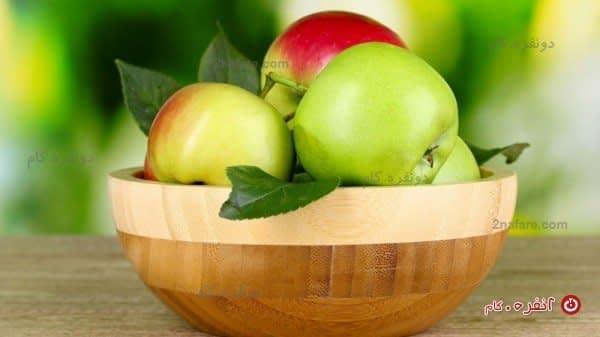 سیب برای سلامتی