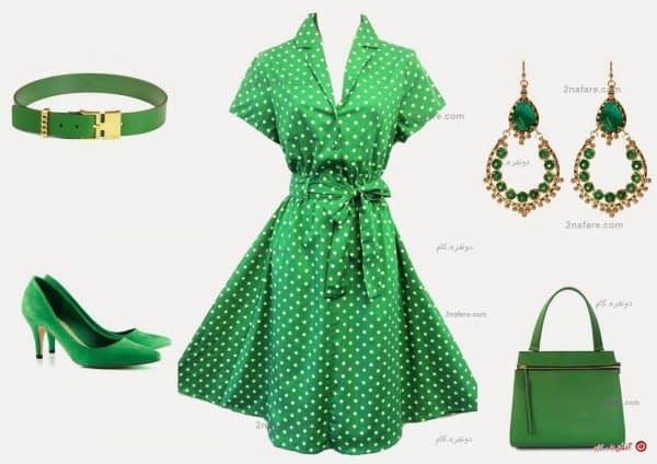 مجموعه ای به رنگ سبز یشمی که ترکیبی مجلسی و نوستالوژیک است