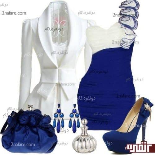 مجموعه ای شیک و مجلسی با ترکیب آبی کاربنی و سفید