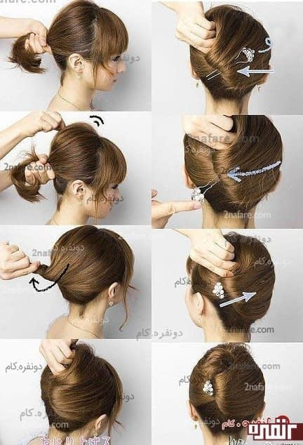 مدل پیچیدن کلاسیک (مناسب برای موهای پر پشت و نه چندان بلند)