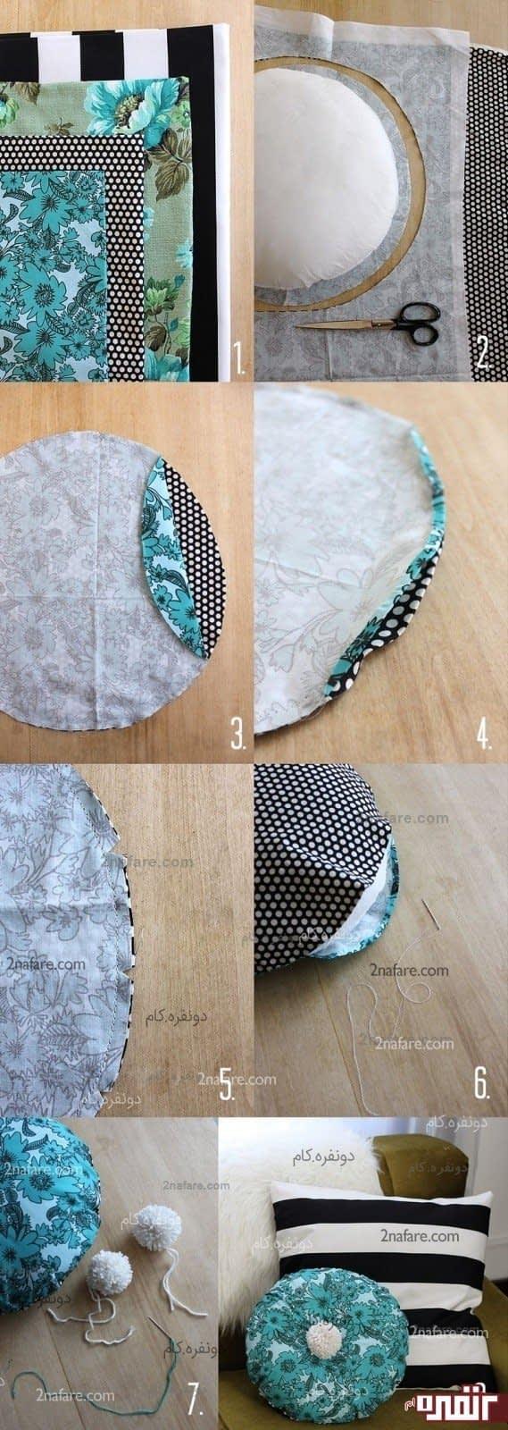مراحل درست کردن بالشتک های دایره ای نو برای خانه ای زیباتر