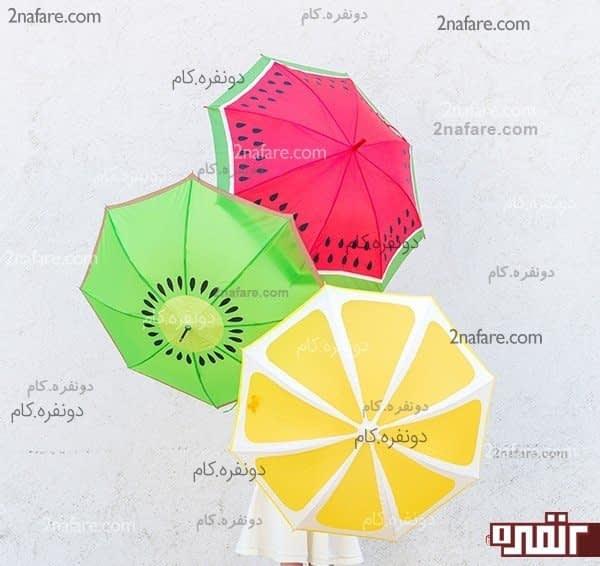 چتر های میوه ای