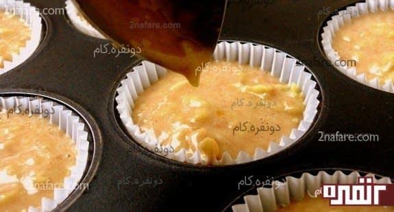 طرز تهیه کاپ کیک سیب