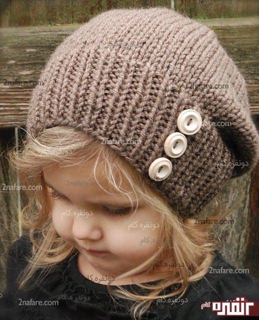 کلاه دکمه دار بچگانه