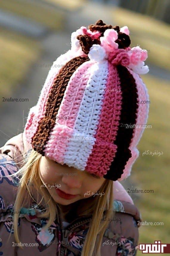 کلاه زیبای بافتنی
