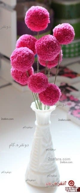 گل رو میزی با توپک های کاموایی