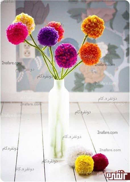 گل های رنگی با توپک های کاموایی