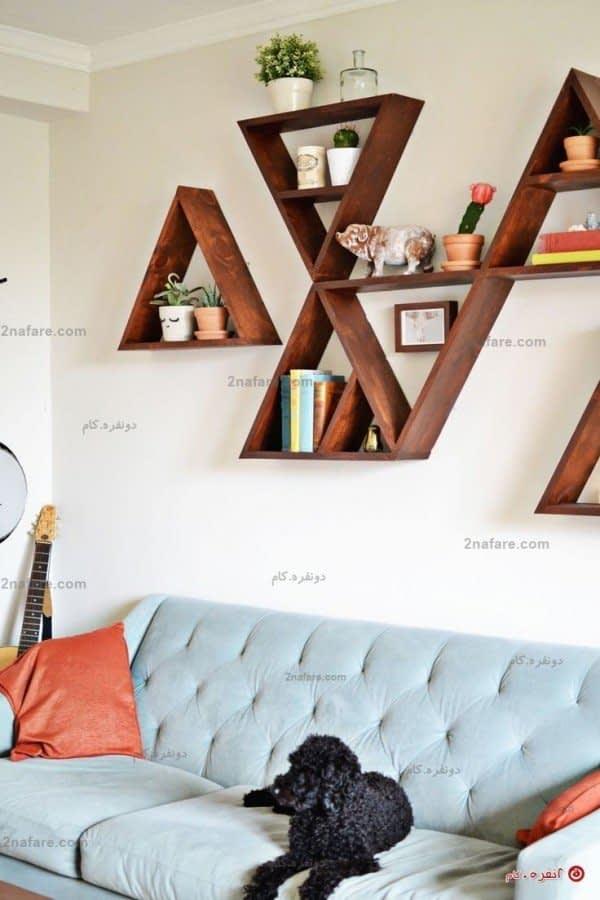 قفسه های دکوری مثلثی