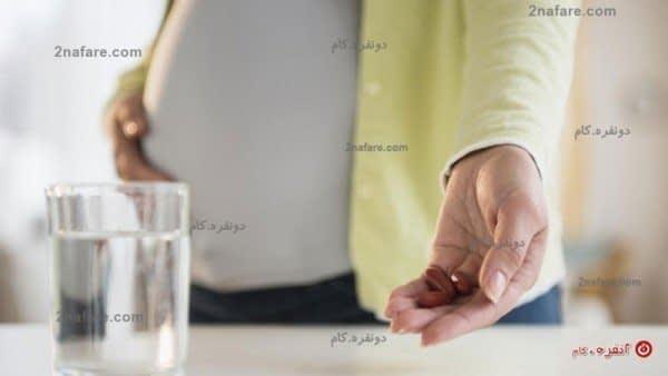 فواید مصرف اسید فولیک در دوران بارداری