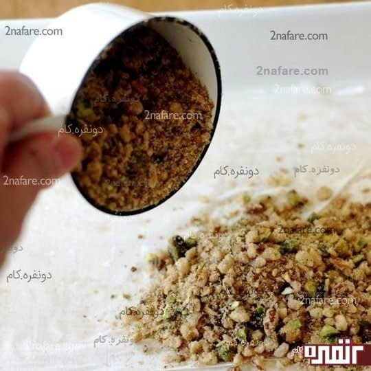 مخلوط پسته و گردو رو روی خمیر بریزید