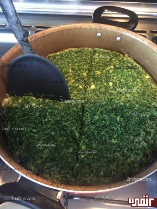 برش زدن کوکو سبزی