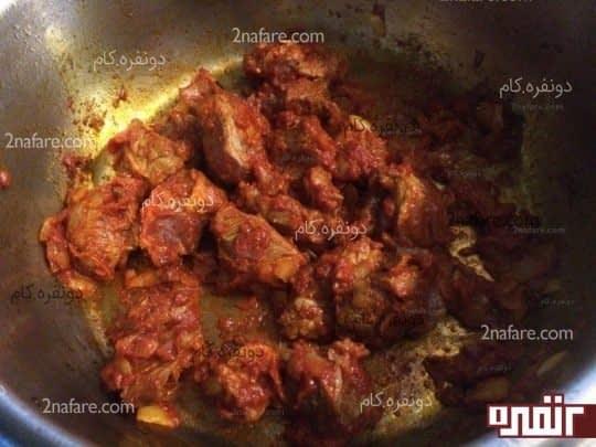تفت دادن گوشت و رب