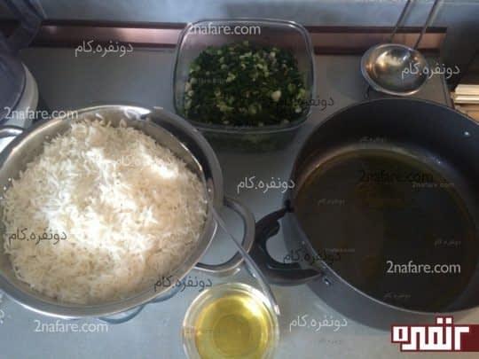 طرز تهیه سبزی پلو
