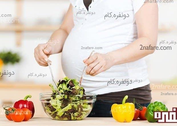 مصرف فیبر در دوران بارداری
