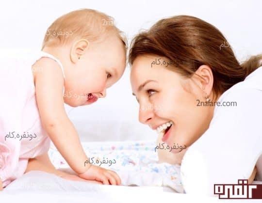 بارداری و فرزند دار شدن