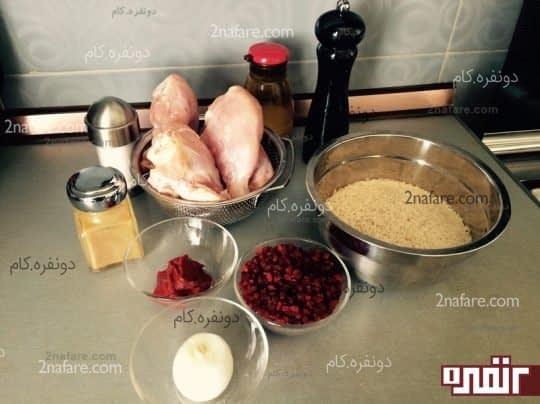 مواد لازم برای تهیه زرشک پلو مرغ