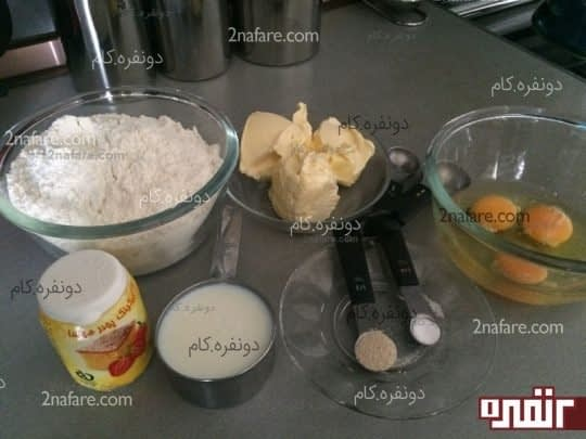 مواد لازم برای تهیه نان گاتا