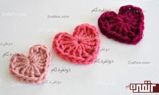 آموزش بافت قلب در قلاب بافی
