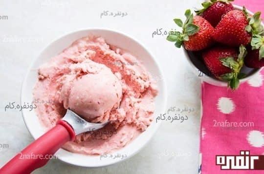 بستنی یخی میوه ای