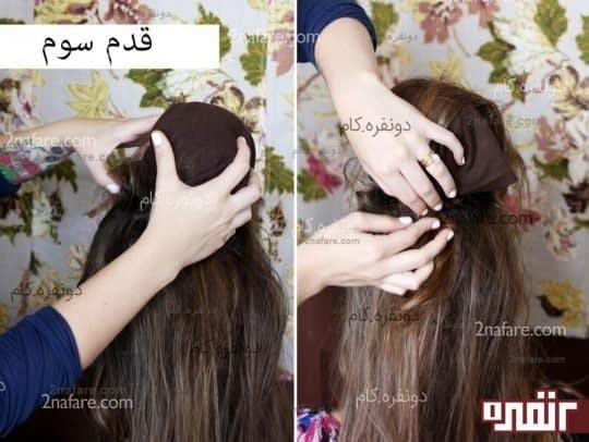 قدم سوم، قراردادن قالب کندو و پیچیدن مو