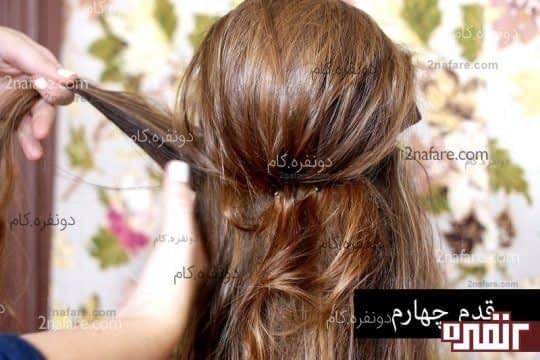 قدم چهارم، جمع کردن جلوی موها روی قالب کندو و پوشاندن قالب