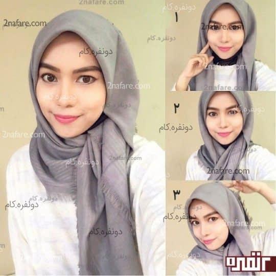 مدل زیبای بستن روسری ساده