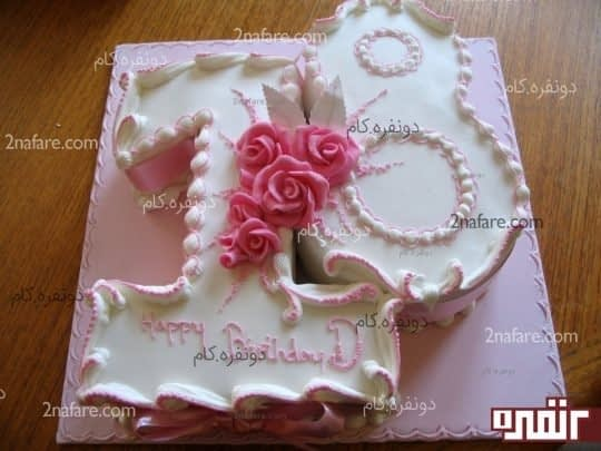 کیک عددی زیبا برای تولد