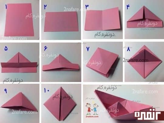 آموزش ساخت قایق با کاغذ