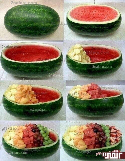 سالاد میوه با ظرف هندوانه