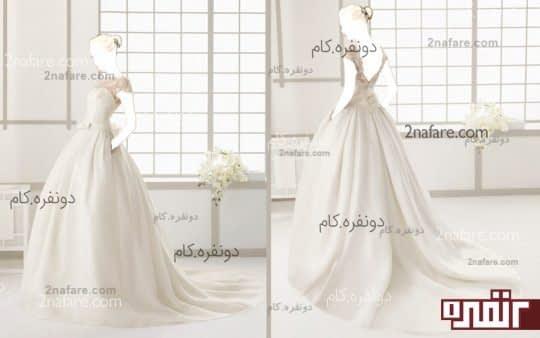 لباس عروس پفی دنباله دار پشت باز
