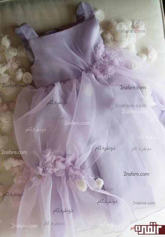 لباس پرنسس یاسمین علاالدین