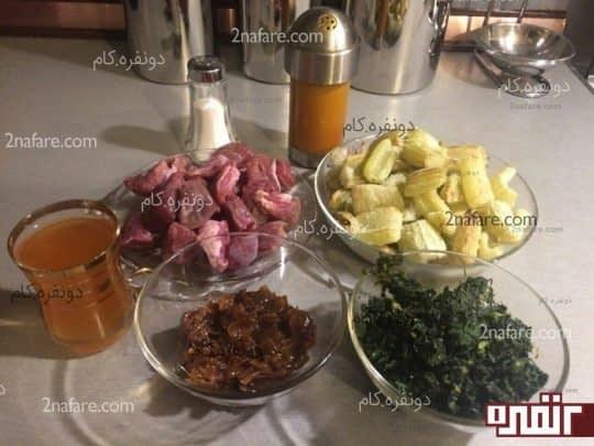 مواد لازم برای تهیه خورشت کرفس