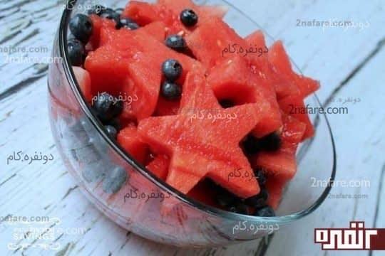 هندوانه ی قالب خورده ی ستاره ای و آلو سیاه