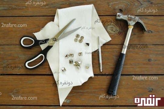 وسایل مورد نیاز برای ساختن دستبند گل میخی