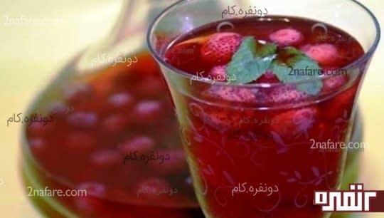 کمپوت خوش طعم توت فرنگی، نوشیدنی سالم تابستانه