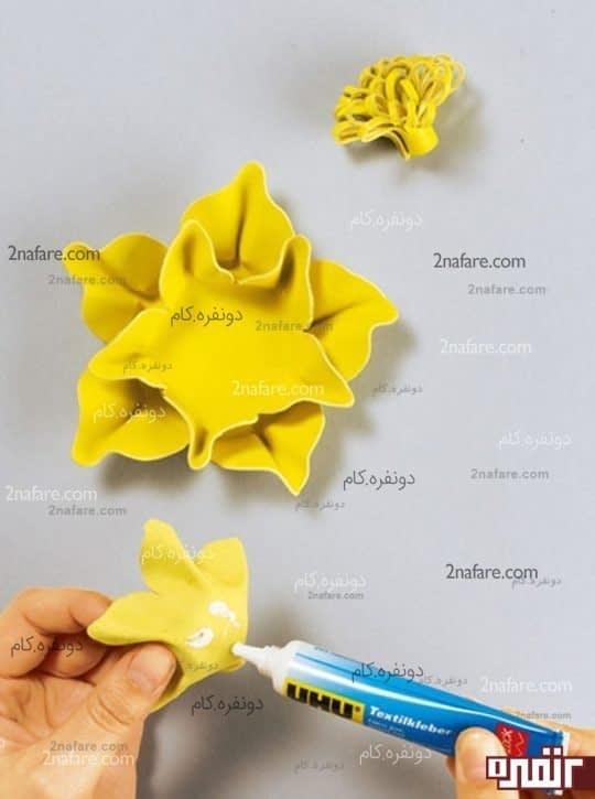 وصل کردن گلبرگ ها به هم