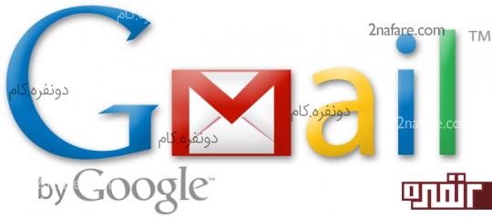 جیمیل خدمت ایمیل گوگل