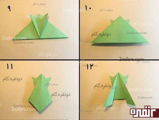 ساخت قورباغه اوریگامی