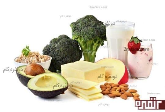 مواد غذایی حاوی کلسیم