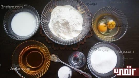 مواد لازم برای تهیه ی کیک یزدی