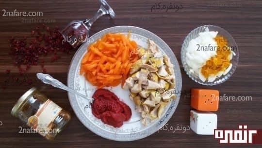 مواد لازم برای تهیه ی هویج پلو