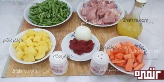 مواد لازم برای تهیه ی خوراک مرغ و لوبیا سبز رژیمی