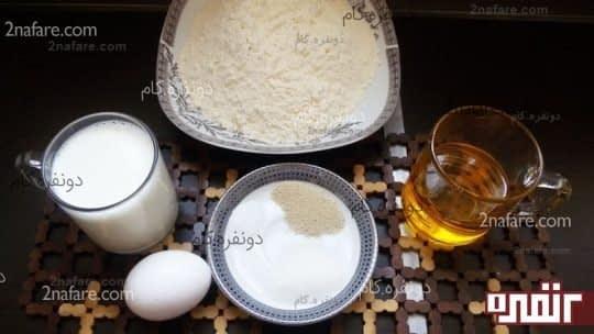 مواد لازم برای تهیه ی خمیر اشترودل